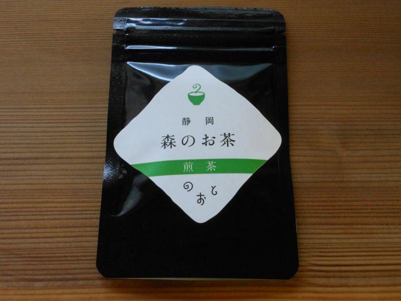 画像2: 静岡 森町のお茶