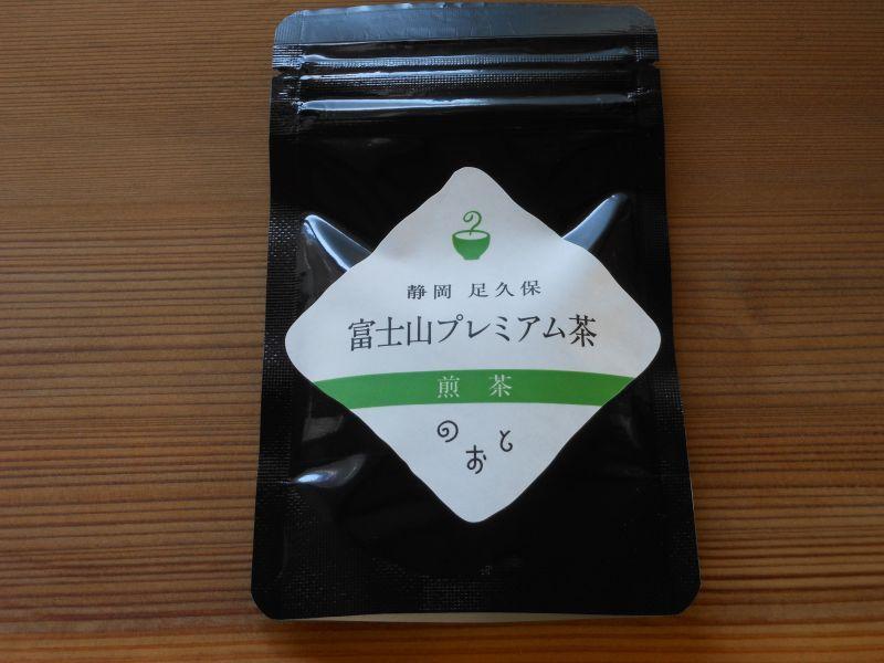 画像2: 静岡 プレミアム茶