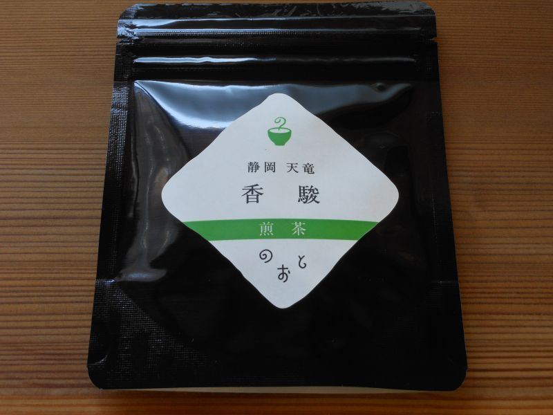 画像2: 静岡 春野の香駿