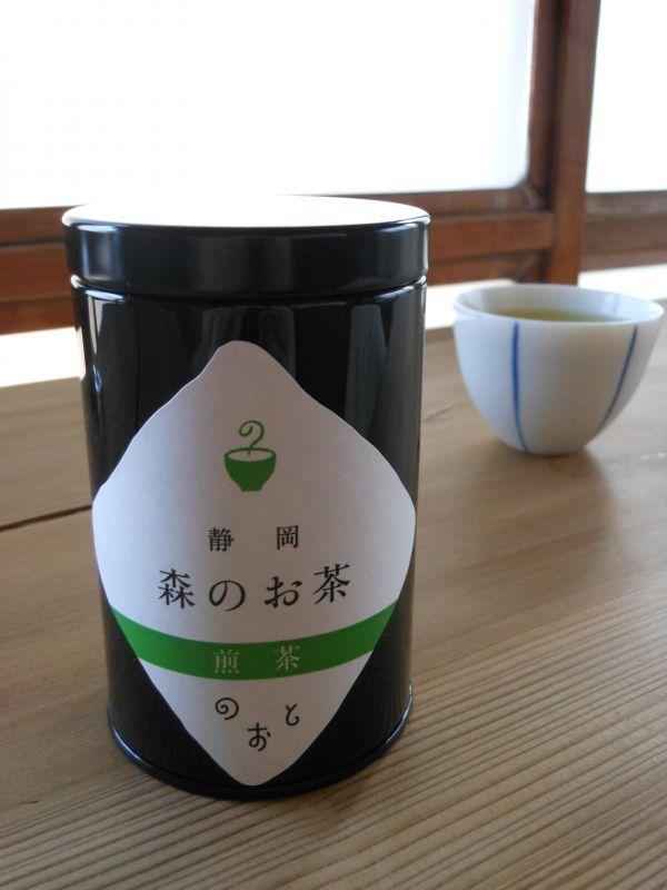 画像1: 静岡 森町のお茶 缶入り