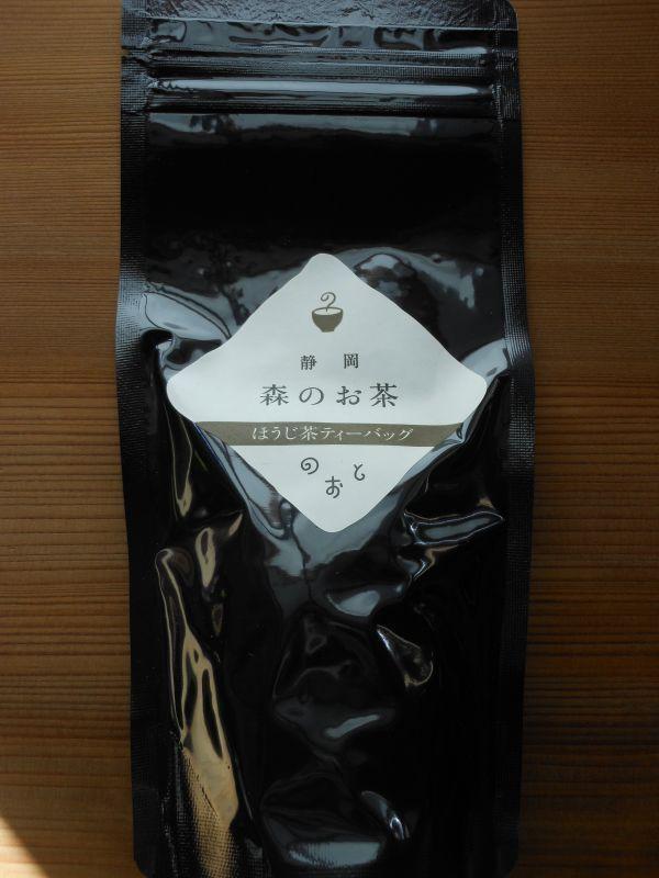 画像2: 静岡 森町のほうじ茶ティーバッグ