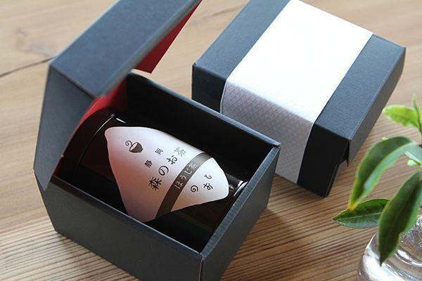 画像1: ほうじ茶セット
