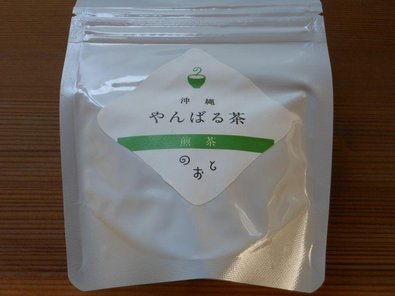 画像2: 沖縄 やんばる茶