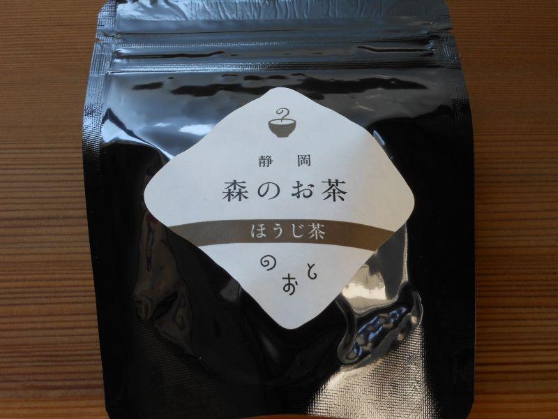 画像2: 静岡 森町のほうじ茶