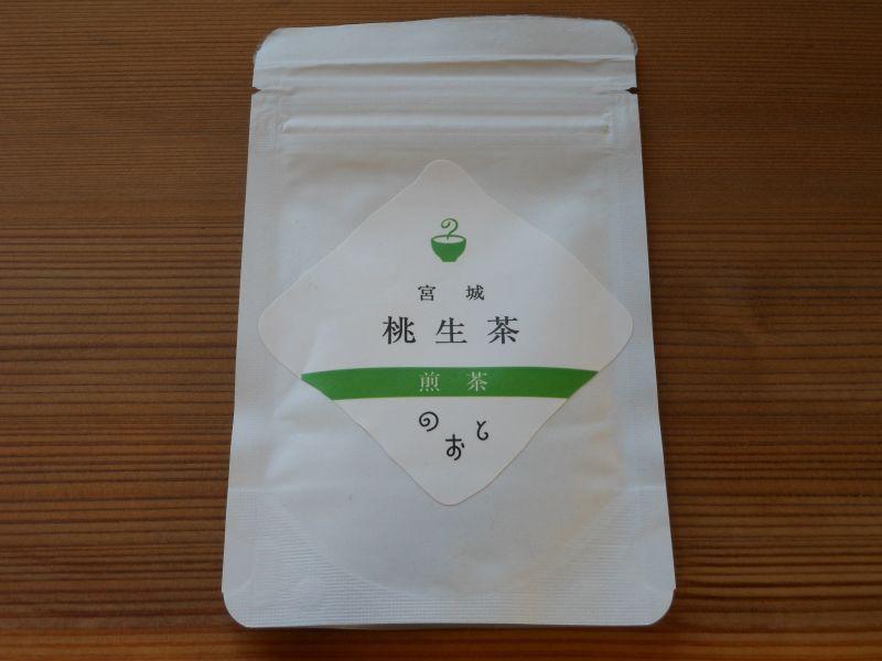画像2: 宮城 桃生茶