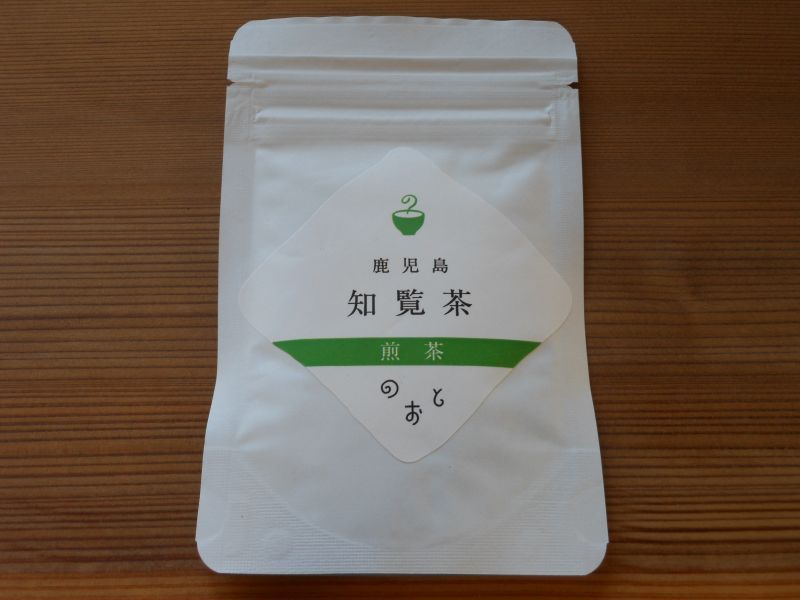 画像2: 鹿児島 南九州知覧茶