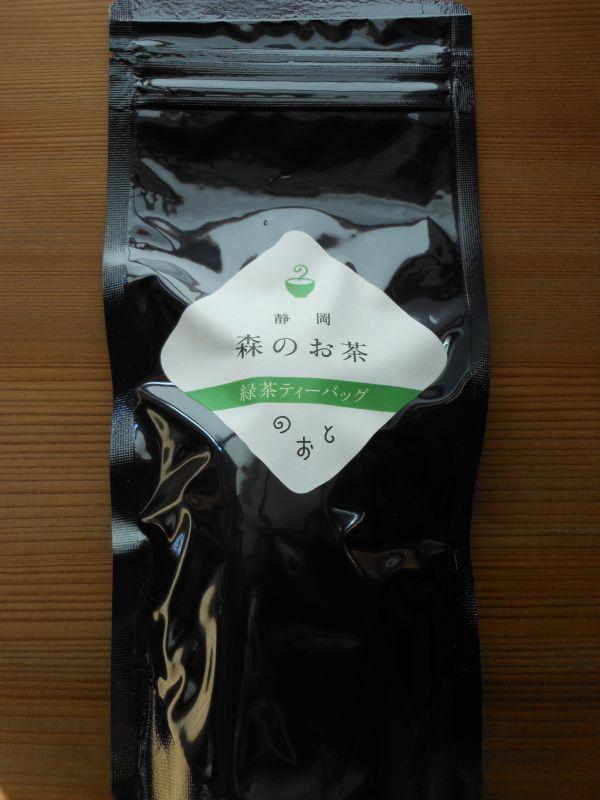 画像2: 静岡 森町の緑茶ティーバッグ
