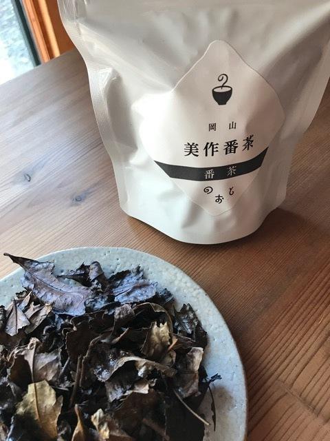 画像2: 岡山 美作番茶